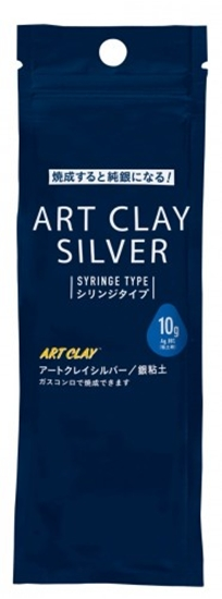 Picture of Silver Clay Syringe New Formula 10 g With No Tips