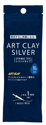 Picture of Silver Clay Syringe New Formula 10 g With 1 Tip