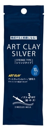 Picture of Silver Clay Syringe New Formula 10g With 3 Tips