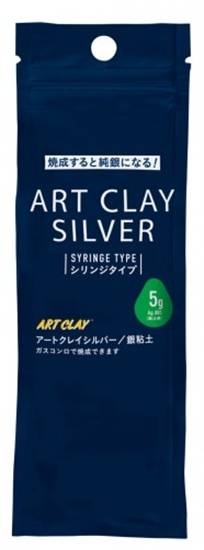 Picture of Silver Clay Syringe New Formula 5g With 0 Tips