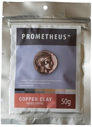 Picture of Prometheus Copper Clay 50g