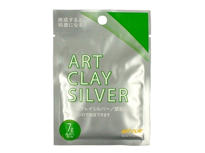 Picture of Silver Clay 7g New Formula