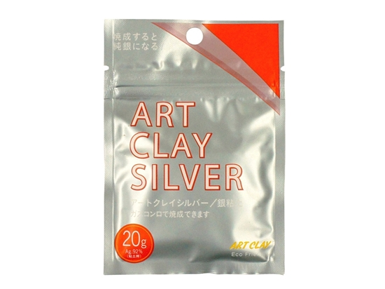 Picture of Silver Clay 20g New Formula