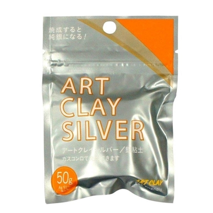 Picture of Silver Clay 50g New Formula
